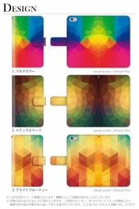 手帳 ケース/SH-01F/プリズム ポリゴン 3D 幾何学/AQUOS PHONE ZETA/手帳型/デザイン/カバー