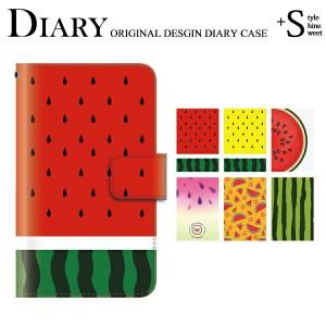 手帳 ケース/SC-04F/スイカ 西瓜 夏 海 果物/Galaxy S5/手帳型/デザイン/カバー