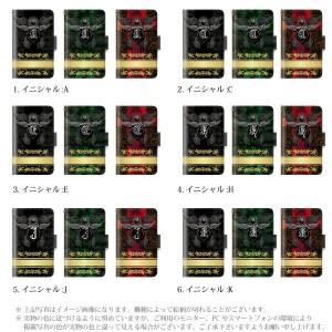 URBANO V01 アルバーノ v01 手帳 ケース スカルイニシャル 骸骨 ドクロ 手帳型ケース 手帳ケース 手帳カバー 手帳型 スマホケー
