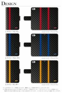 Moto G4 Plus 手帳型 ケース シンプル クール ユニーク メンズ カーボン風 スポーツ 車