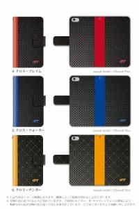 手帳 ケース/402SH/カーボン風 スポーツ 車/AQUOS CRYSTAL/手帳型/デザイン/カバー