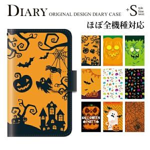 ディズニー モバイル dm01k ケース DM-01Kアンドロイド 携帯のカバー 手帳型スマホケース ユニーク キャラ かわいい halloween