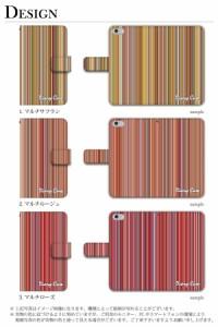 スマホケース iPhone ケース 手帳型 iPhone7 iPhoneX iPhone8 Xperia SOV34 XZ1 SOV36 Glaxy S8 S7edge note8 AQUOS R ユニーク チェック