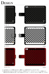 galaxy s8ケース 手帳型 スマホケース アンドロイド携帯カバー ギャラクシーs8 ケース サムスン アンドロイド携帯カバー チェック チェッ