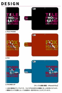 ARROWS NX F-02G アローズ f02g 手帳 ケース シンプル 手 個性的 手帳型ケース 手帳ケース 手帳カバー 手帳型スマホケース
