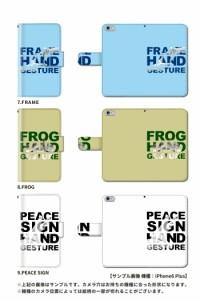 手帳 ケース/F-03F/シンプル 手 個性的/Disney Mobile/手帳型/デザイン/カバー