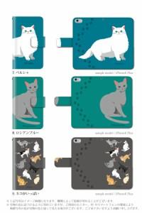 Nexus 5 ネクサス Y!mobile 手帳 ケース ネコ 黒猫 動物 手帳型ケース 手帳ケース 手帳カバー 手帳型スマホケース
