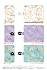 SO-02J Xperia X compact so-02j エクスペリア docomo スマホケース デコパーツ 花 リボン 蝶 手帳型ケース 手帳ケース 手帳カバー 手帳