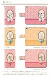 手帳 ケース/F-03F/デコパーツ 動物 リボン パール/Disney Mobile/手帳型/デザイン/カバー