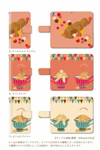 スマホケース iPhone8 手帳 スマホケース 動物 かわいい シンプル キャラ iPhoneX iPhone7 Xperia XZs iPhone6s エクスペリア うさぎ