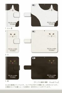 ASUS ZenFone 2 Laser (ZE500KL) ゼンフォン2 ASUS zenfone 2 手帳 ケース キャット アニマル 動物 手帳型ケース 手帳ケース 手帳カバー