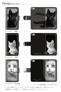 スマホケース 手帳型 xperia sov35 手帳 sov35手帳型ケース Xperia xzs ケース カバー 携帯カバー 猫 モノクロ 写真