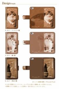 603SH スマホケース 手帳 AQUOS Xx3 mini 603sh アクオス softbank 手帳 ケース 猫 モノクロ 写真 手帳型ケース 手帳カバ