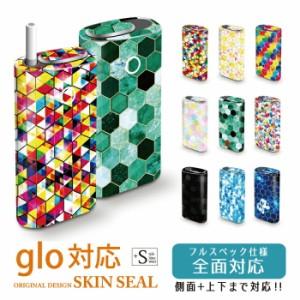 gloシール 全面対応 グローシール ステンドグラス 幾何学 六角形 / glo グロー スキンシール ステッカー デコ 電子タバコ デザイン
