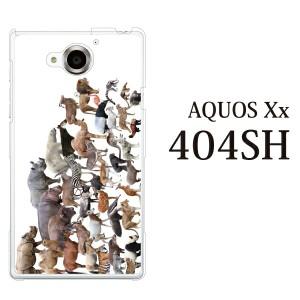 AQUOS Xx 404SH カバー ハード/アクオス/ケース/ソフトバンク/クリア アニマルズ動物 キリン ライオン