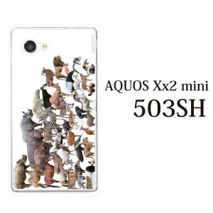 AQUOS Xx2 mini 503SH カバー ハード/アクオス/ケース/SoftBank/クリア アニマルズ動物 キリン ライオン