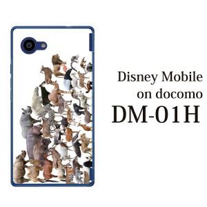 Disney Mobile on docomo DM-01H カバー ハード/ディズニー/ケース/docomo/クリア アニマルズ動物 キリン ライオン