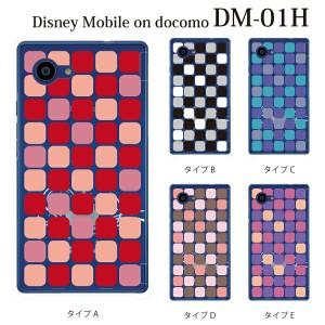 Disney Mobile on docomo DM-01H カバー ハード/ディズニー/ケース/docomo/クリア 鯉 タイル柄 和柄
