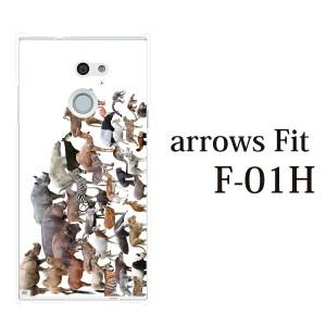 arrows Fit F-01H カバー ハード/アローズ/ケース/docomo/クリア アニマルズ動物 キリン ライオン