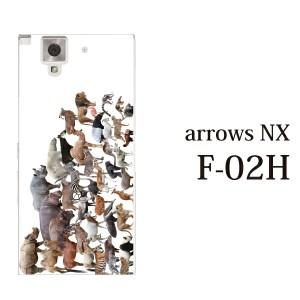 arrows NX F-02H docomo スマホケース ケース アローズ クリアケース アニマルズ動物 キリン ライオン