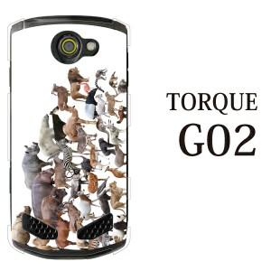 TORQUE G02 カバー ハード/トルク/ケース/au/クリア アニマルズ動物 キリン ライオン