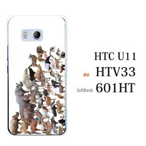 スマホケース HTC U11 HTV33 カバー ハード/エイチティーシー カバー/ケース/au/クリア アニマルズ動物 キリン ライオン