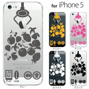 iPhone ケース iPhone8 iPhoneX iPhone8Plus  iPhone7 iPhone6 スマホケース カバー ケース  かわいい ユニーク シンプル  UFOキャッチャ