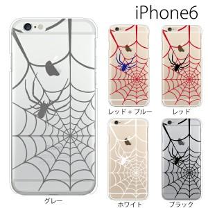 スパイダー 蜘蛛の巣 iphone6s ケース iphone6 カバー スマホケース アイフォン6 iPhone6s