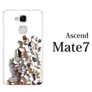 Ascend Mate7 カバー ハード/アセンド メイト/ケース/SIMフリー/クリア アニマルズ動物 キリン ライオン