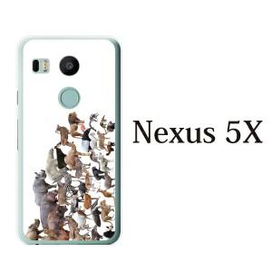 Nexus5x カバー ハード/ネクサス/ケース/docomo/Y!mobile/クリア アニマルズ動物 キリン ライオン