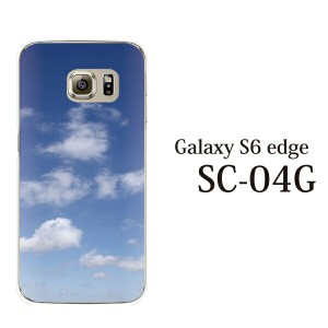 スカイ空 Galaxy S6 edge SC-04G SCV31 やわらかい TPU ケース カバー