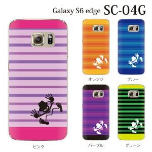 ボーダー柄 スカルハット Galaxy S6 edge SC-04G SCV31 やわらかい TPU ケース カバー