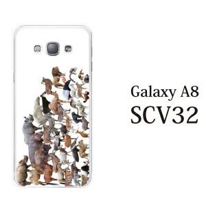 SCV32 Galaxy A8 カバー ハード/ギャラクシー/ケース/au/クリア アニマルズ動物 キリン ライオン