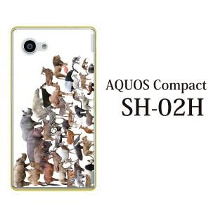AQUOS Compact SH-02H カバー ハード/アクオス/ケース/docomo/クリア アニマルズ動物 キリン ライオン