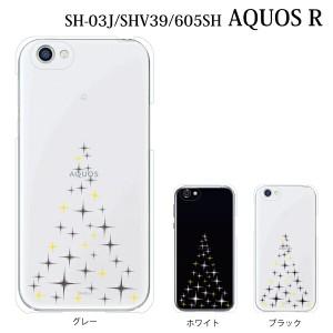 スマホケース 605SH AQUOS R 605sh アクオス カバー ハード/ケース/softbank/クリア シャイニングツリー Tree