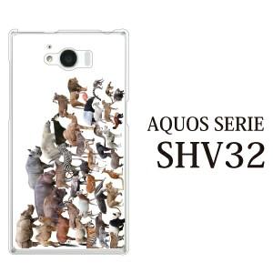 AQUOS SERIE SHV32 カバー ハード/ケース/セリエ/クリア アニマルズ動物 キリン ライオン