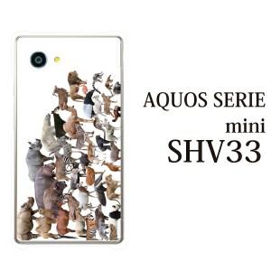 AQUOS SERIE mini SHV33 カバー ハード/アクオス/ケース/au/クリア アニマルズ動物 キリン ライオン