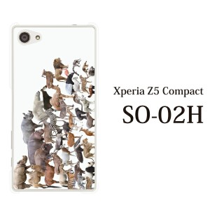 Xperia Z5 Compact SO-02H カバー ハード/エクスペリアz5/ケース/docomo/クリア アニマルズ動物 キリン ライオン