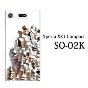 スマホケース xperia XZ1 Compact ケース SO-02K カバー ハード/カバー エクスペリア/ケースクリア アニマルズ動物 キリン ライオン