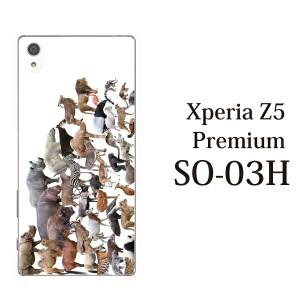 Xperia Z5 Premium SO-03H カバー ハード/エクスペリア/ケース/docomo/クリア アニマルズ動物 キリン ライオン