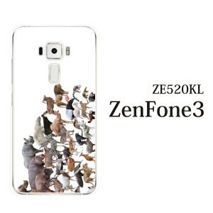 スマホケース ZenFone3 (ZE520KL) カバー ハード/エクスペリア/ケース/Simフリー/クリア アニマルズ動物 キリン ライオン