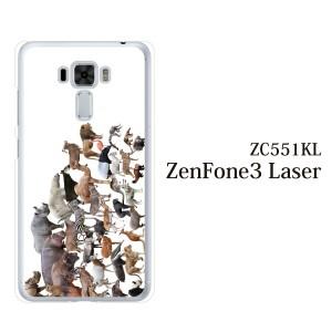 スマホケース ZenFone3 Laser (ZC551KL) カバー ハード/エクスペリア/ケース/Simフリー/クリア アニマルズ動物 キリン ライオン