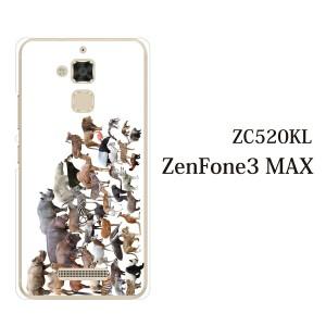 スマホケース ZenFone3 MAX (ZC520TL) カバー ハード/ゼンフォン カバー/ケースクリア アニマルズ動物 キリン ライオン