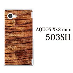 木目TYPE4 AQUOS Xx2 mini 503SH やわらかい TPU ケース カバー softbank