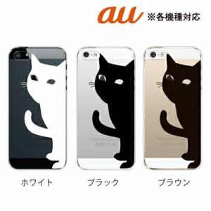 スマホケース キャッツアイ 猫の目 クリア ほぼ全機種対応 iPhone8 Plus iPhoneX iPhone7 iPhonex