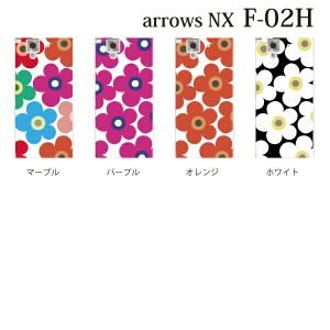 arrows NX F-02H docomo スマホケース ケース アローズ クリアケース フラワー 花