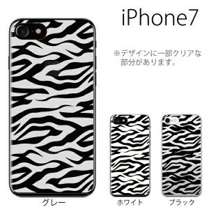 iPhone7 iphone7 ケース かわいい シリコン アイフォン7 カバー スマホケース TPU(クリア)/au docomo softbank/虎柄 アニマル 反転シリ