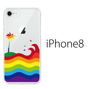 iPhone ケース iPhone8 iPhoneX iPhone8Plus  iPhone7 iPhone6 スマホケース カバー ケース  かわいい ユニーク シンプル  レインボーの