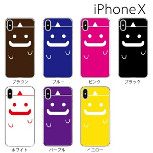 スマホケース iphonex シリコン iPhoneケース 携帯ケース 携帯カバー やわらか au docomo softbank クリア おばけ 幽霊 か