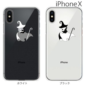 iPhone ケース iPhone8 iPhoneX iPhone8Plus  iPhone7 iPhone6 スマホケース カバー ケース  かわいい ユニーク シンプル  リンゴ 魔法使